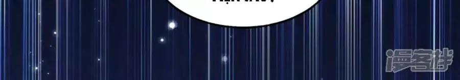Thiên Tài Khốc Bảo: Tổng Tài Sủng Thê Quá Cường Hãn chap 48 - Trang 10