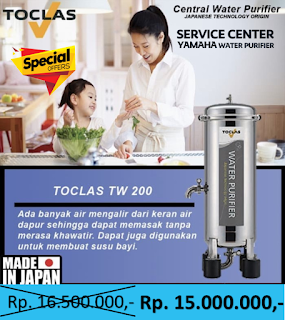 TOCLAS TW 200