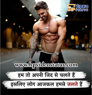 Attitude Status In Hindi For FB, Attitude Status Image Download