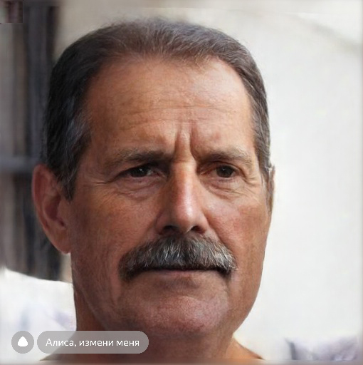 Фредди Меркьюри в старости