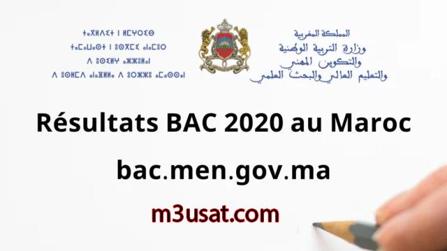 bac.men.gov.ma | Résultats BAC 2020 au Maroc