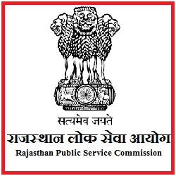 RPSC School Lecturer Exam 2020 Result