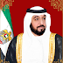 UAE leaders pay tributes on ocassion of Commemoration Day