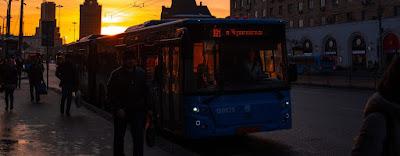 sarkari bus conductor job