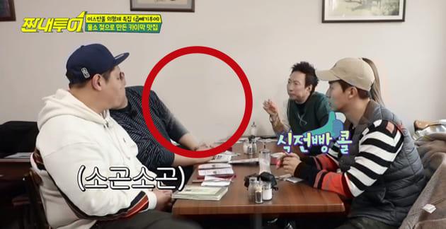 Los internautas expresan asombro de cómo 'Salty Tour' editó sin problemas a Jung Joon Young en la serie