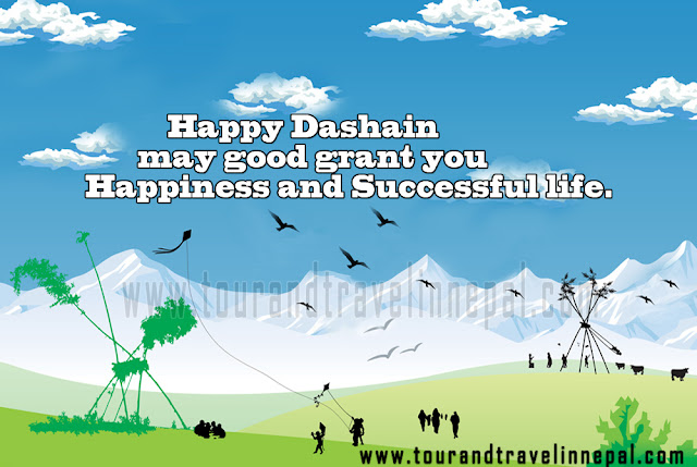 Dashain Greeting cards Wallpapers 2017,Happy Dashain 2074