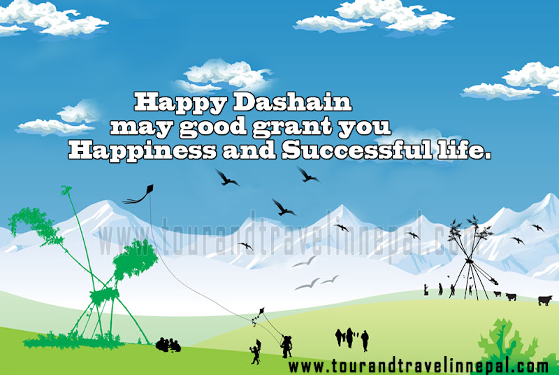 Dashain greeting cards wallpapers 2014happy dashain 2071 greetings dashain greeting cards wallpapers 2014happy dashain 2071 greetings and wall m4hsunfo
