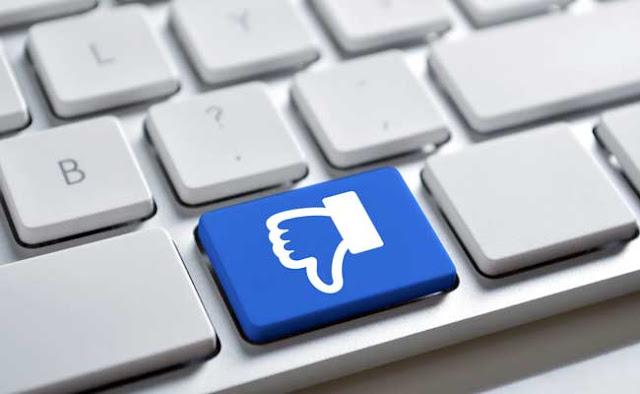 မယ္ေမႊး - Dear Facebook