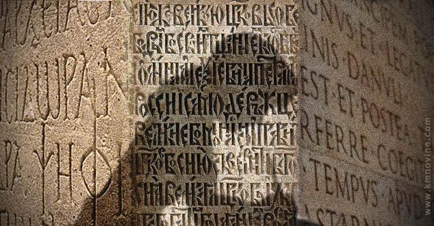 У оквиру европске писмености постоје 3 писма која је сачињавају: грчко, латинско или латинично (латиница) и ћирилско или ћирилично (ћирилица).