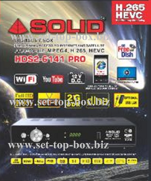 SOLID discontinued HDS2-6141, New version HDS2-6141Pro coming soon