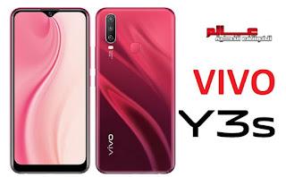 فيفو vivo Y3s الإصدارات: V1901A, V1901T