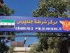سجن جنديرس ينافس سجون الحكومة السورية في إجرامه