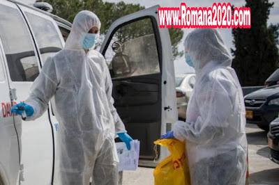 إصابة وزير الثقافة الفرنسي بفرنسا بفيروس كورونا المستجد corona virus
