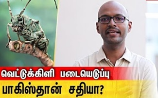 Geo Damin (Poovulagin Nanbargal) Interview