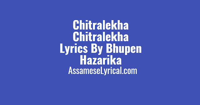 Chitralekha Chitralekha Lyrics