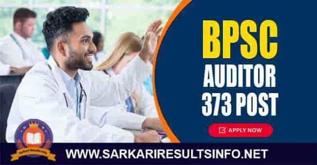 BPSC Bihar Auditor