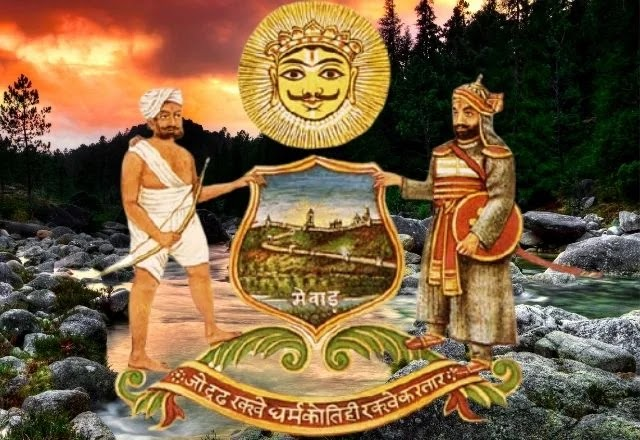 Mewar history and Dynasty in Hindi