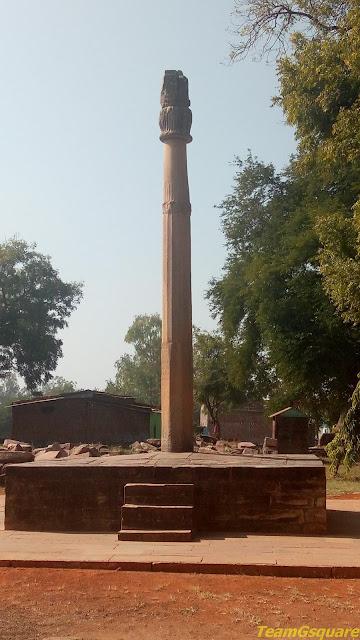 Heliodorus Pillar Vidisha