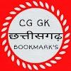 Chhattisgarh के प्रमुख त्यौहार और उनको मनायी जाने वाली तिथि।