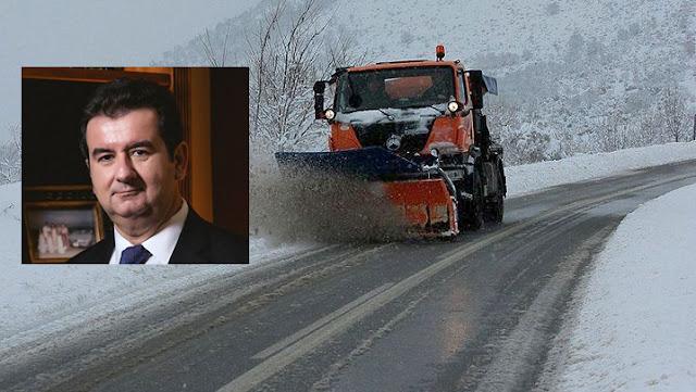 Ενημέρωση από τον Αντιπεριφερειάρχη Αργολίδας για την κατάσταση από τα χιόνια στο νομό