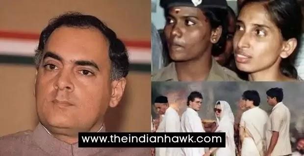 Anti Terrorism Day, Rajiv Gandhi assasination