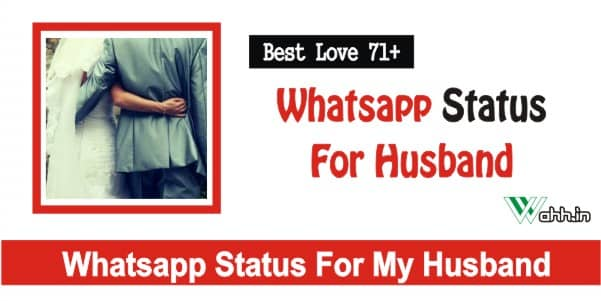 Whatsapp Status For Husband