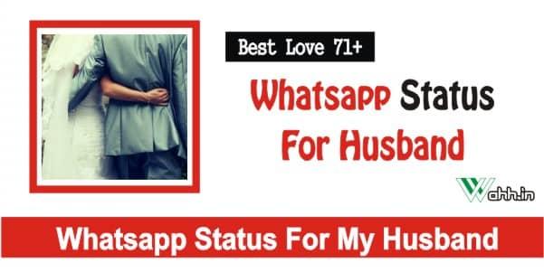 Whatsapp Status For Husband   In English