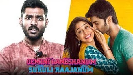 Gemini Ganeshanum Suruli Raajanum Review | GGSR | Atharvaa | Regina Cassandra