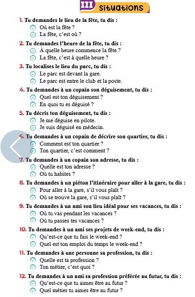 كتاب  ميرسى لغة فرنسية ثانية ثانوى ترم ثانى 2020