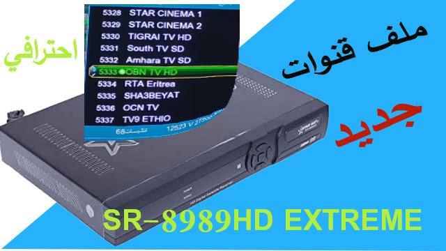 SR-8989HD EXTREME