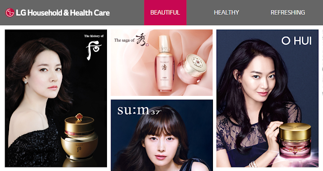 Screengrab from LG's beauty section of their global site.