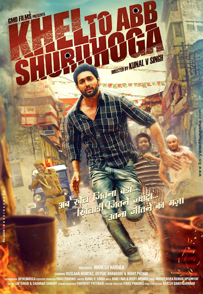 Khel To Ab Shuru Hoga (2016) Movie Poster