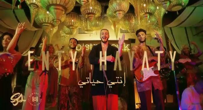 Saad Lamjarred & CALEMA - ENTY HAYATY Lyrics
