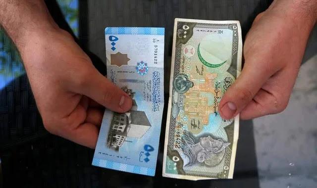 سعر صرف الليرة السورية اليوم أمام العملات الأجنبية والذهب الثلاثاء 26/1/2021