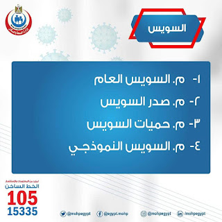 100698523_2737972069772200_8172269741386235904_n
