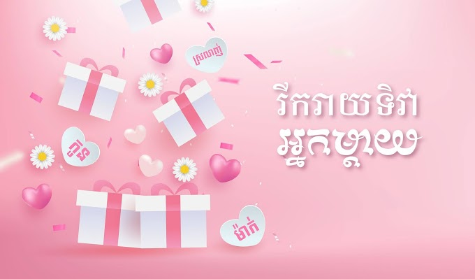 mothers day vector, vector background mothers day, happy mother day vector free download