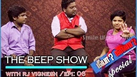 Neeya Naana Special | The Beep Show | RJ Vignesh