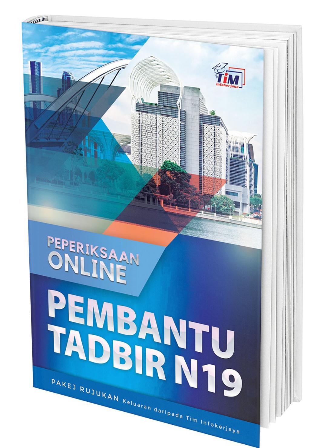 Rujukan Nota Exam PSEE Pembantu Tadbir N19