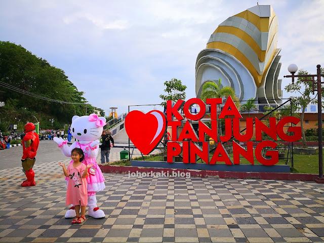 Tanjung-Pinang-Waterfriont