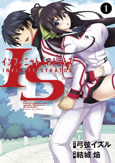 Manga Infinite Stratos, portada del volumen 1