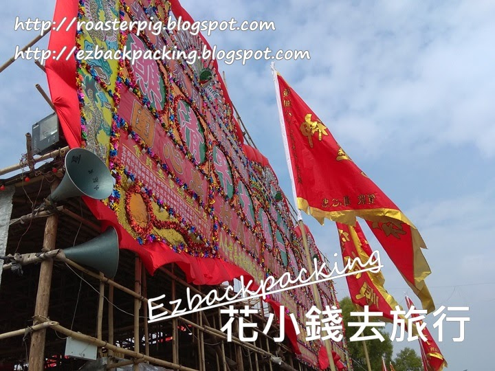 元朗橫洲太平清醮