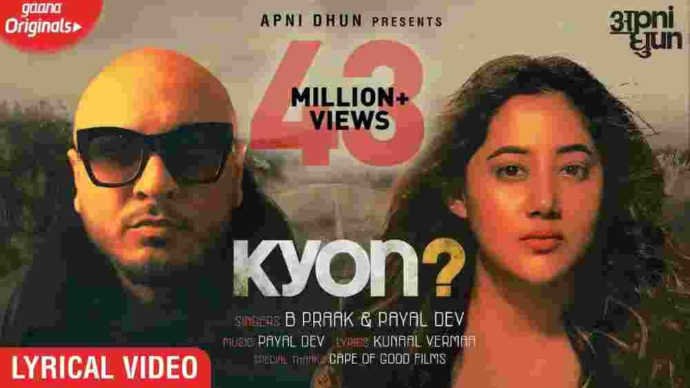 Tu Aaya Kyon Nahi Lyrics - B Praak
