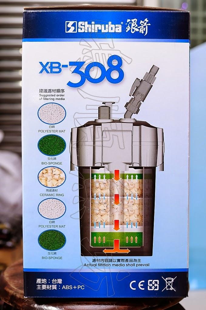 鴻順魚坊: 銀箭 XB-308 外置圓筒過濾器 (720L/H)