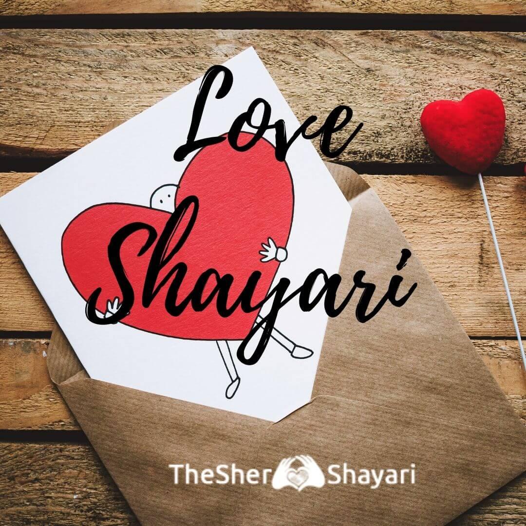 Explore Love Shayari