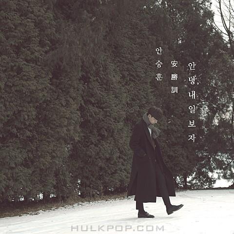 Ahn Seung Hun – Hello, Good-bye – Single