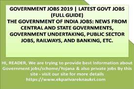 govt jobs, Sarkari Naukri, Govt jobs today, freejobalert, government jobs for engineers, central government jobs for graduates, government jobs 2018, government jobs in Tamilnadu, govt jobs today,10th pass govt job, latest govt jobs in railway,