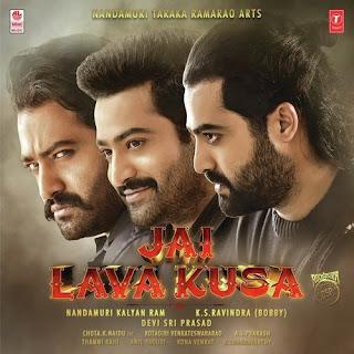 Jai Lava Kusa Mp3 Songs Download | Naa Songs