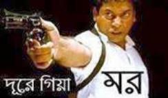 বাংলা ফেসবুক কমেন্ট পিকচার