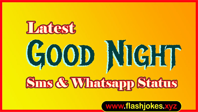 Good Night SMS | Sweet Dreams SMS