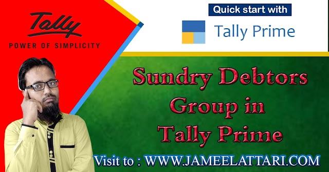 Sundry Debtors Group in Tally Prime   संडरी डेटर्स ग्रुप में कौन सी लेजर आती है